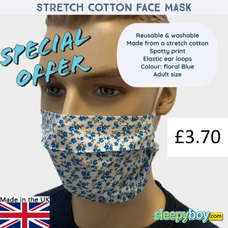 Cream mask with Blue flowers